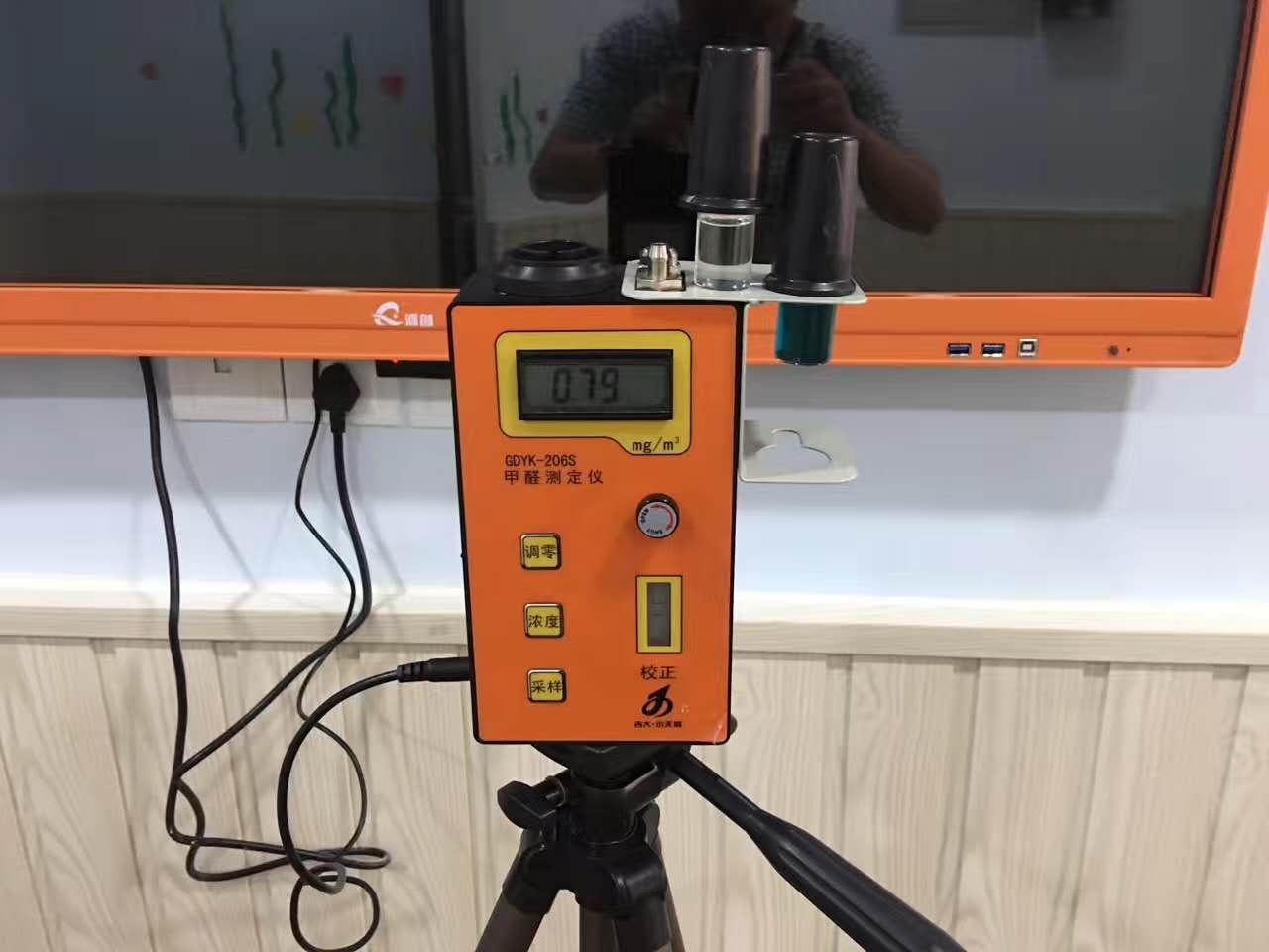 raybet官网室内空气雷竞技app机构
