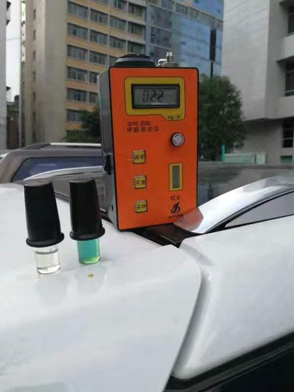 广元室内空气检测企业