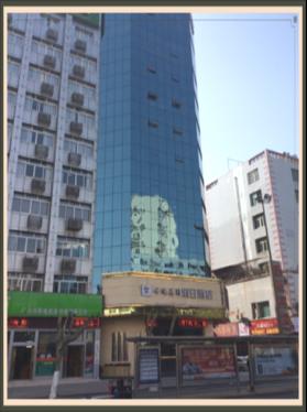 raybet官网雷竞技raybet官网——世纪花园假日酒店