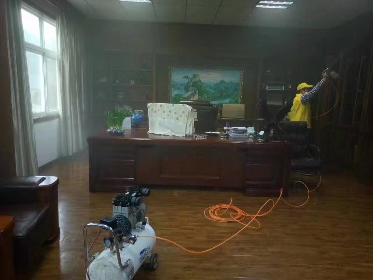 raybet官网雷竞技raybet官网——raybet官网黄泽物流