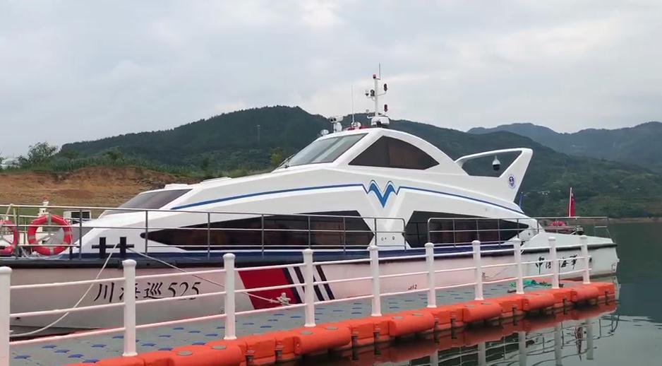 raybet官网雷竞技raybet官网——川海巡525船