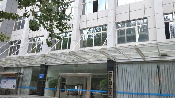 raybet官网雷竞技raybet官网——地方税务局