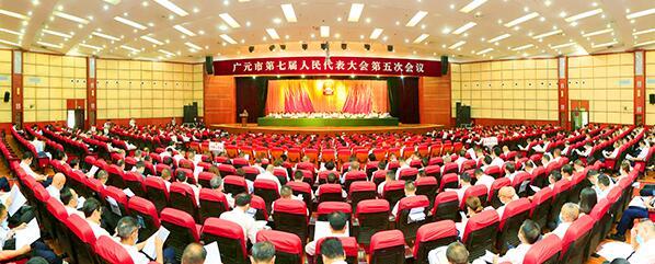晟泰环保热烈祝贺市七届人大五次会议胜利闭幕