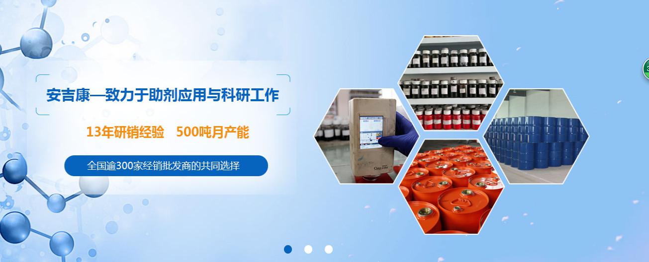 水性耐盐雾助剂价格