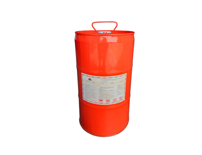 水性耐盐雾助剂