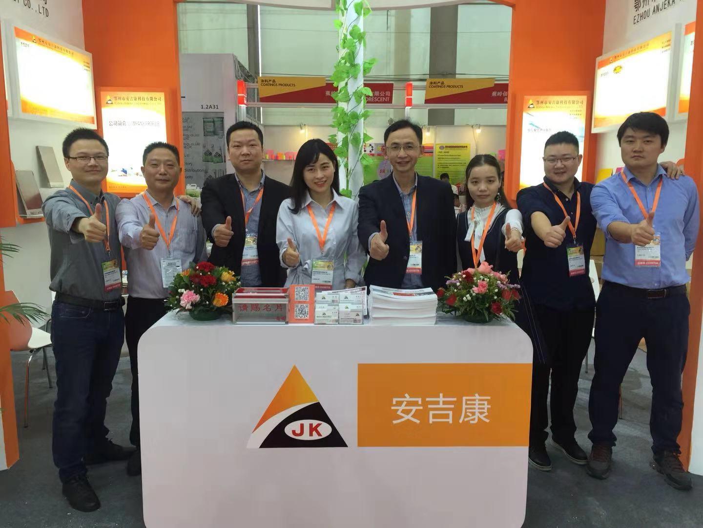 第二十三届中国国际涂料展圆满落幕_安吉康科技再创辉煌