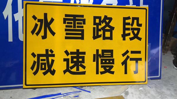 陕西交通设施标牌