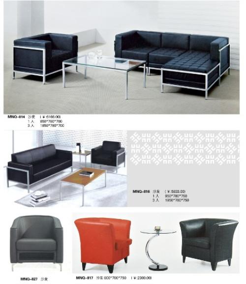 沙發系列-成都辦公沙發