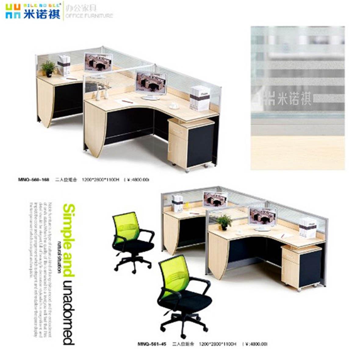 粉楓木系列-成都鋼木職員桌