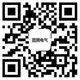 四川图腾电气设备有限公司