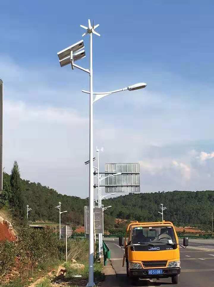 阿坝太阳能风能路灯