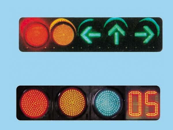 成都交通信号灯