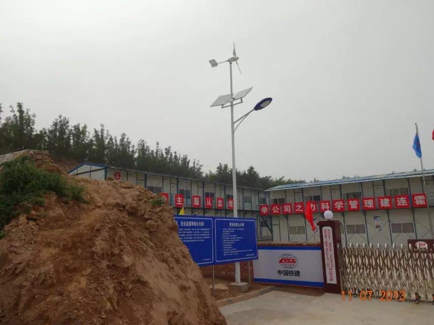 广宇星与云南威信太阳能风能路灯工程
