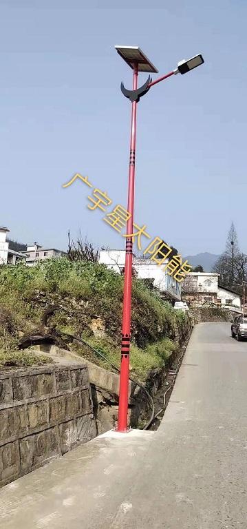 藏族牛头太阳能路灯