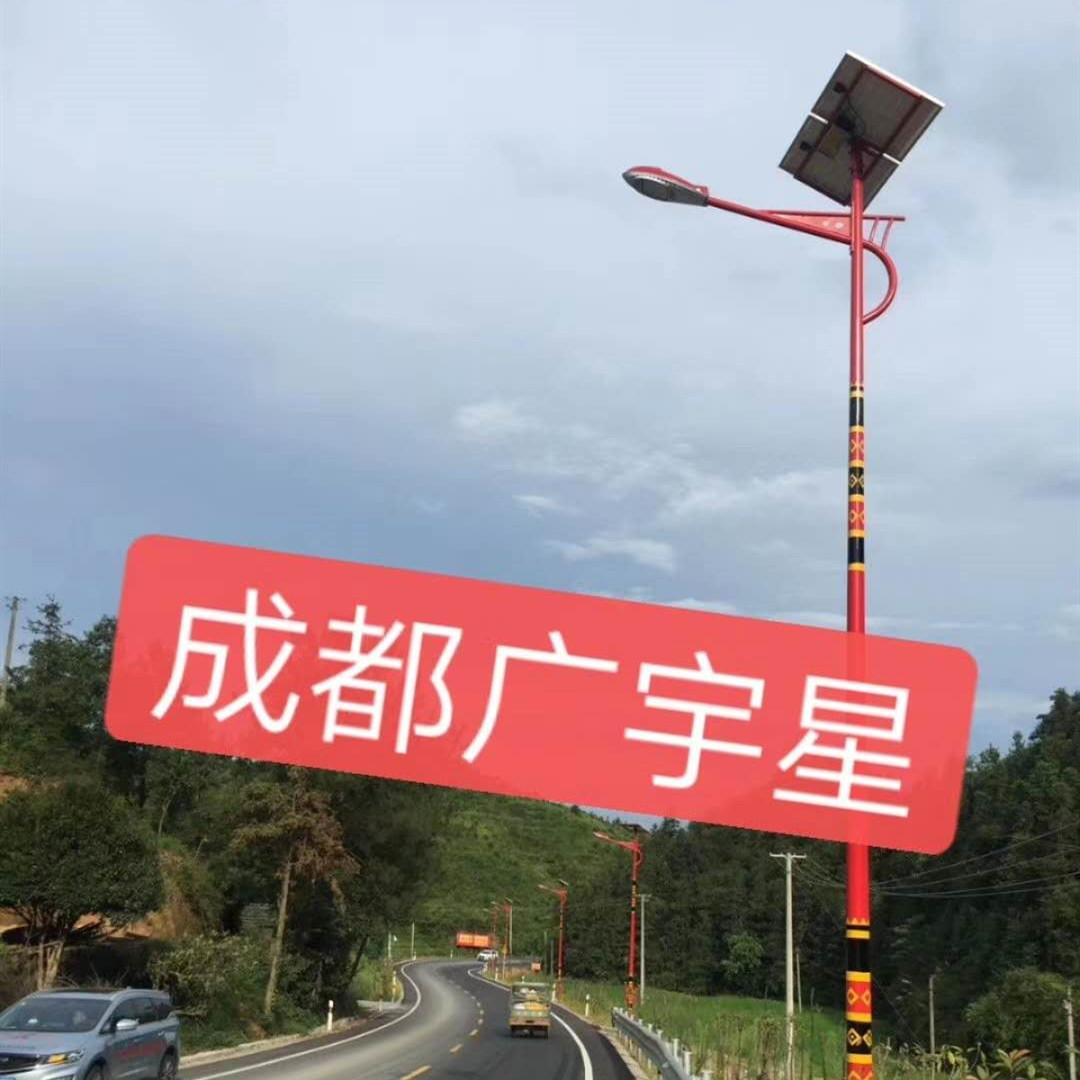 四川太阳能路灯安装实例