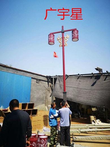 广宇星新品展示-成都太阳能景观路灯