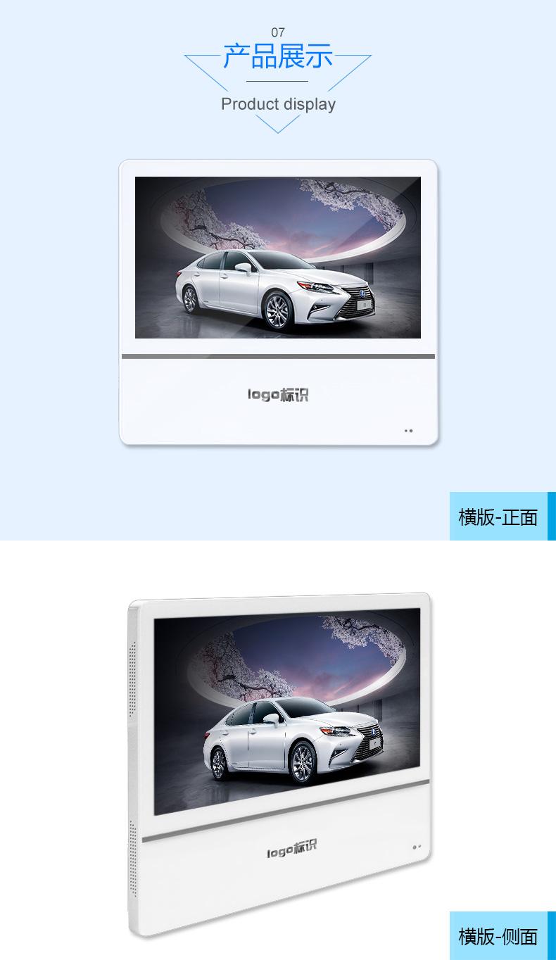 郑州楼宇广告机