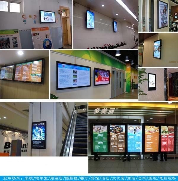 河南广告机在各行业发挥的应用