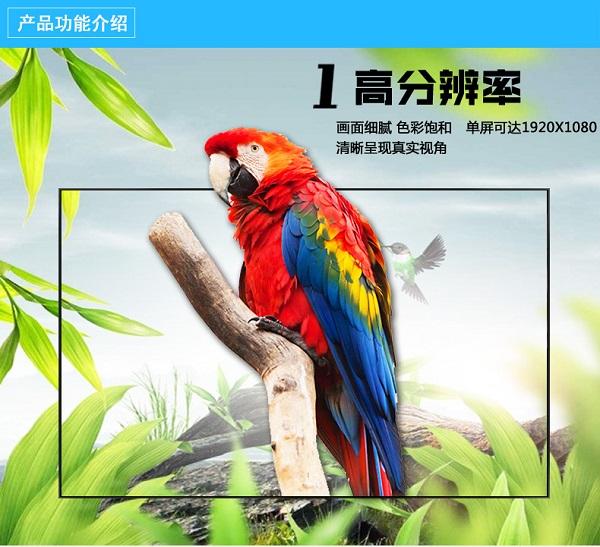 河南广告机