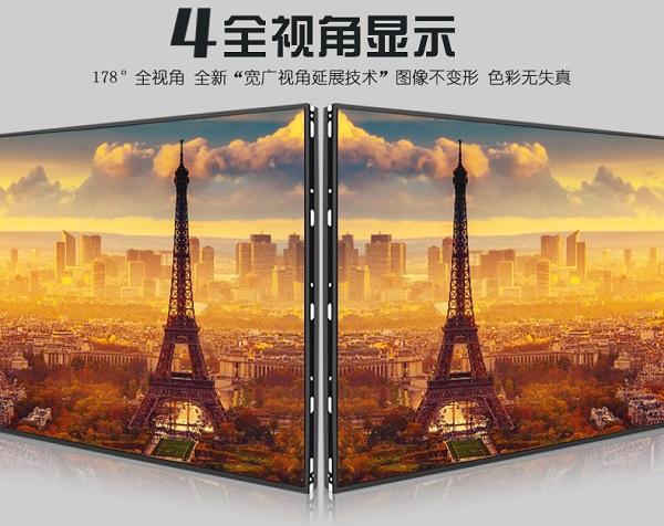 郑州广告机