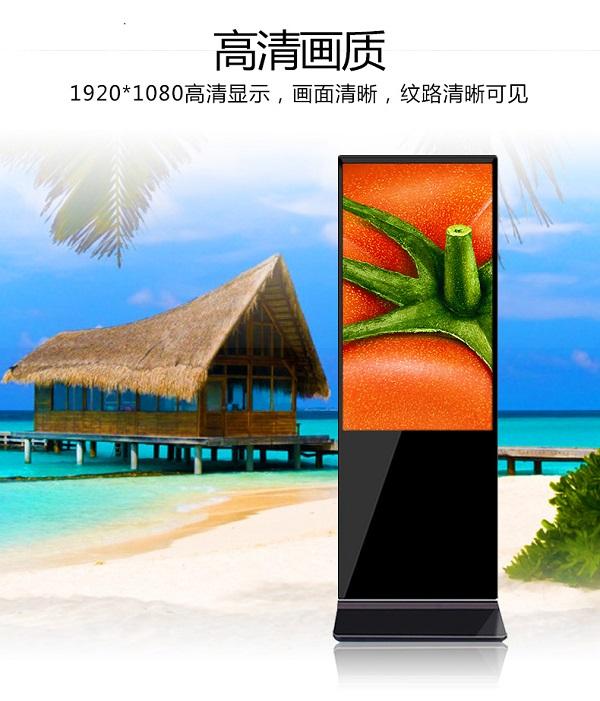 河南省豫东监狱,大河锦江酒店选用河南触摸一体机提供的产品