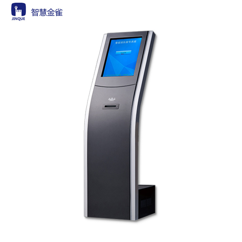 郑州大学第二附属医院多功能自助查询一体机