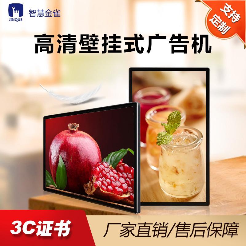 河南广告机指出目前液晶拼接屏.为常见的下几种安装方式
