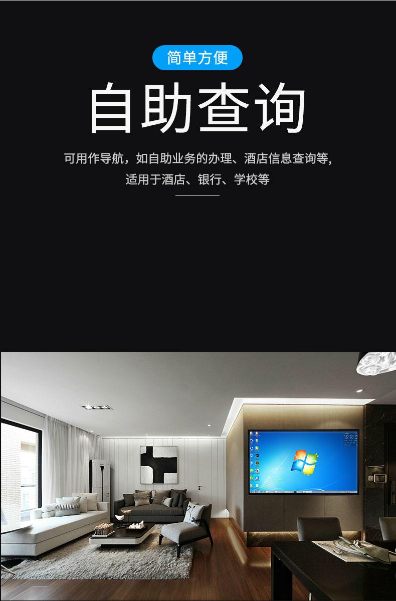 郑州壁挂查询一体机
