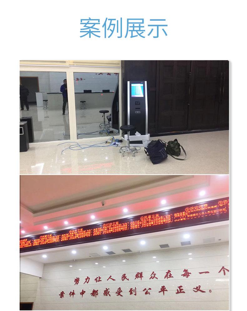 郑州排队机叫号机
