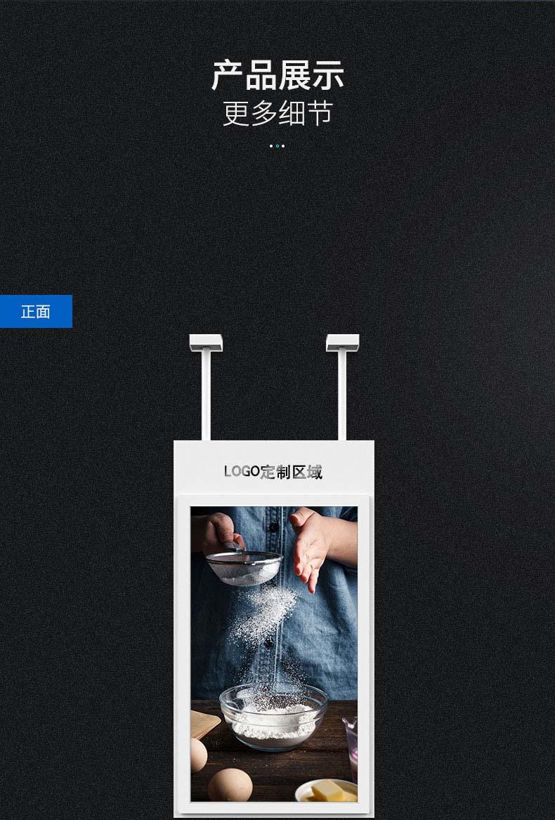 郑州双面吊装广告机