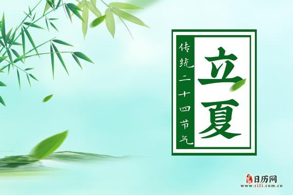 """河南廣告機廠家分享二十四節氣""""立夏"""",立夏的時節氣候特點"""