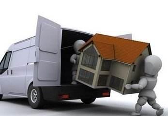 遵义搬家服务