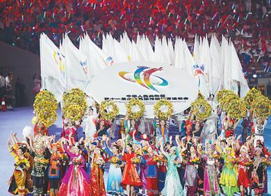 全國少數民族傳統體育運動會