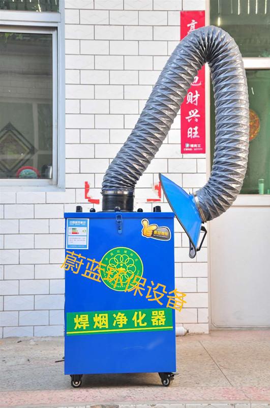 焊烟净化器原理