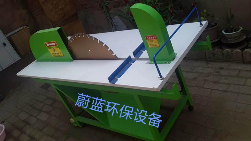 电动环保切砖机