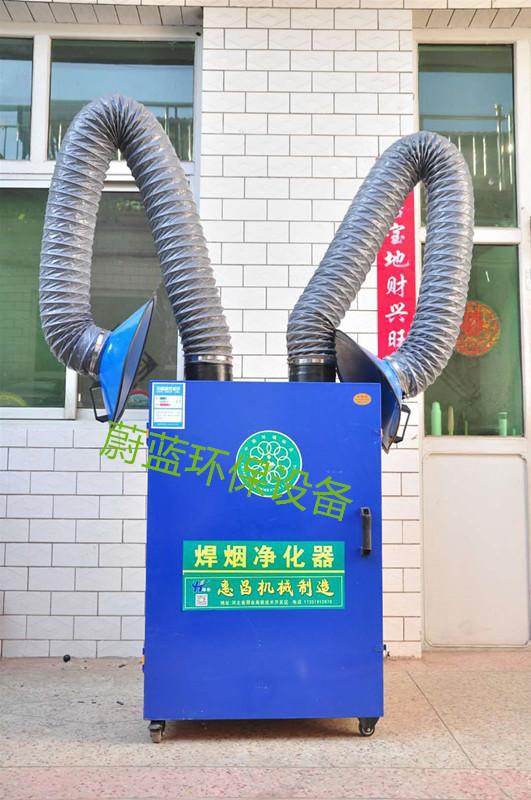如何使焊烟净化器效果达到较佳