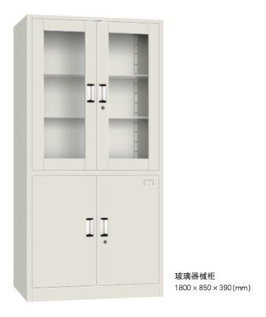 玻璃柜--玻璃器械柜