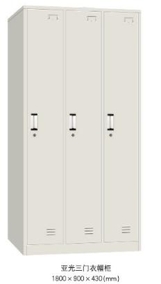 成都更衣柜-三门更衣柜
