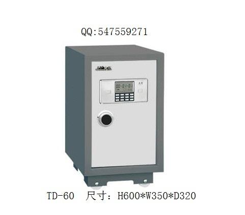四川普柜-TD-60