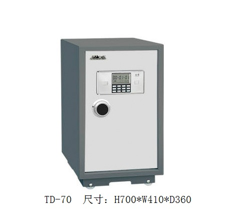 四川普柜-TD-70