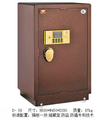 3C保险柜-68