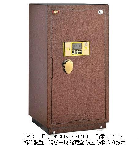 3C保险柜-93