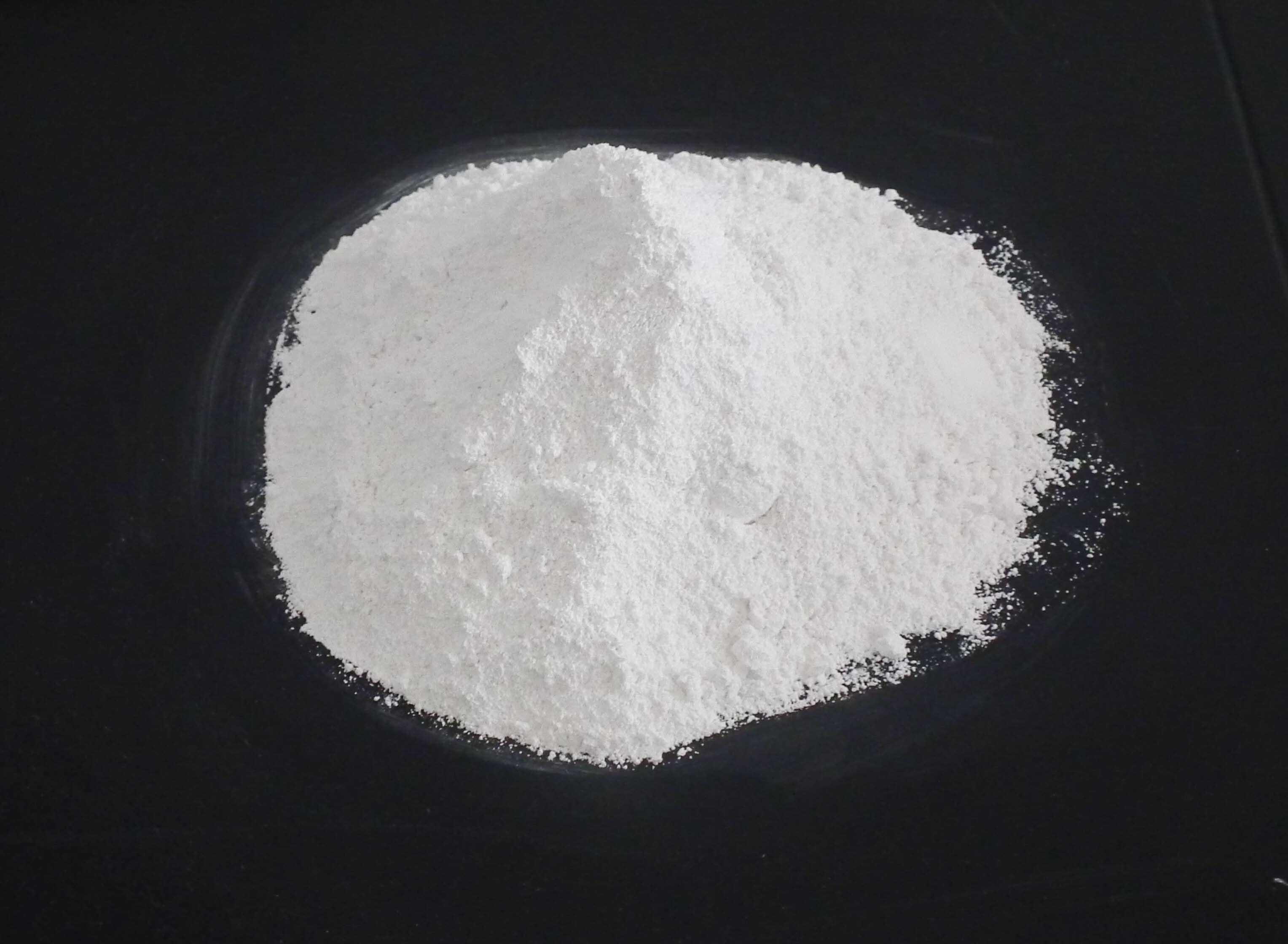 南阳重钙厂