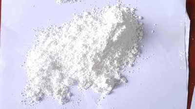 鑫荣华碳酸钙