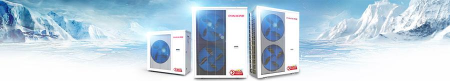 空氣源熱泵系統