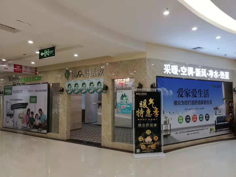 武漢暖氣安裝公司