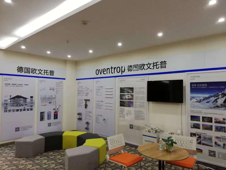 武漢暖氣公司