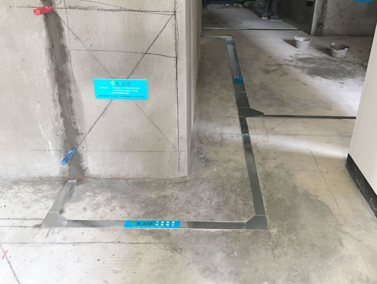 東湖城二期23-暗裝暖氣片一期工程
