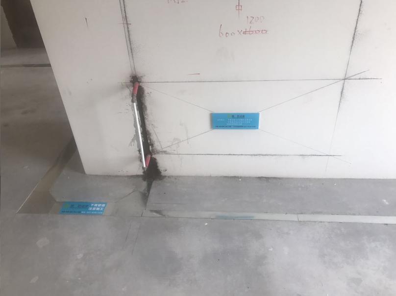 复地东湖国际7期2栋暗装暖气片一期工程