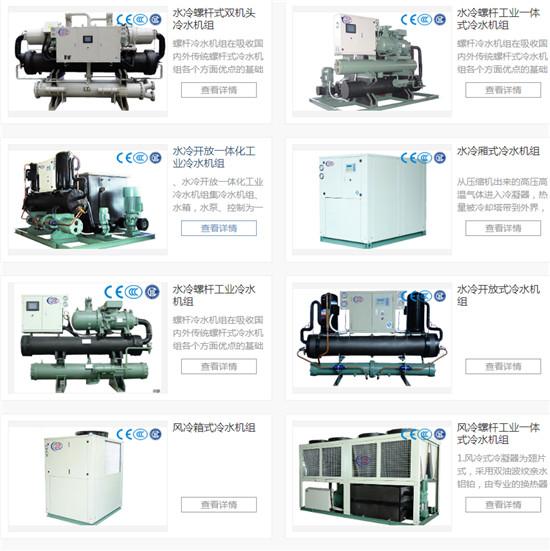 武汉冷水机厂家